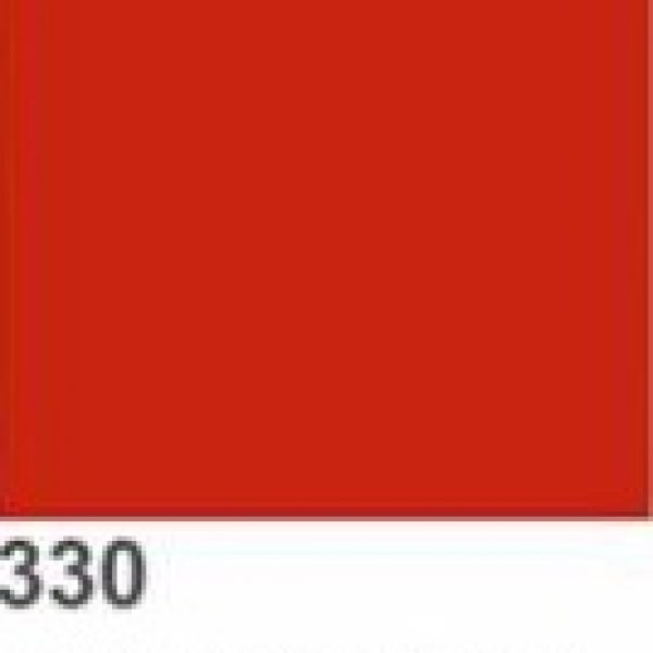 Пленка Oracal 8500 F330 50/1000