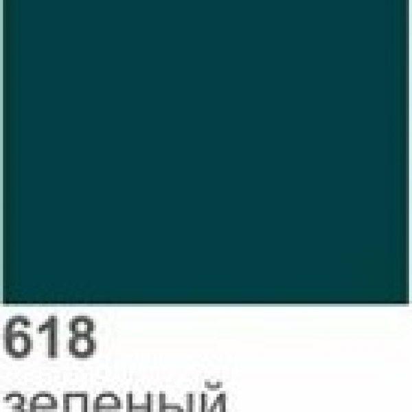 Пленка Oracal 8500 F618 50/1000